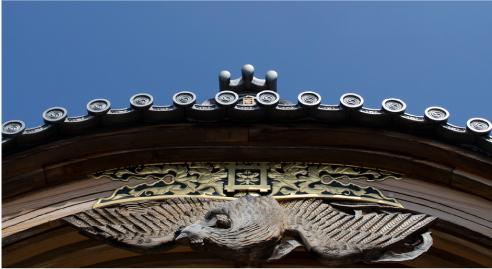 白龍山 正福寺